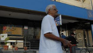 Varishtha Pension Bima Yojana: The Pluses And Minuses