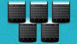 SwiftKey Update Brings New Indian Languages On Android