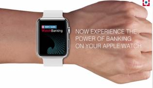 Future Now: Bank On Your Wrist