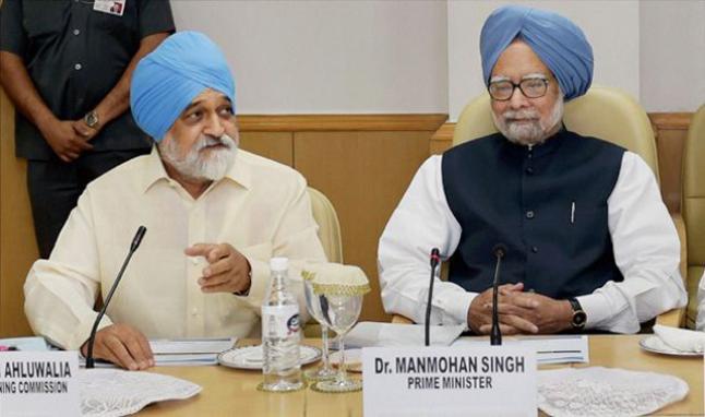 1991 Reforms: Some Gradualism Was Unavoidable., Says Montek Singh Ahluwalia